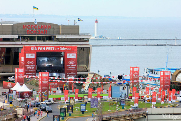Финал Евро-2012: Где смотреть (Одесса). Зображення № 2.