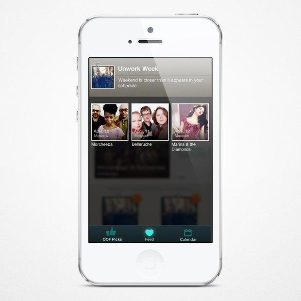 Для смартфонов разработали приложение по поиску городских мероприятий . Изображение № 6.