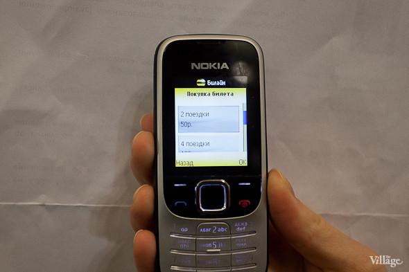 Мобильный вместо проездного: Как использовать телефон в метро. Изображение № 6.