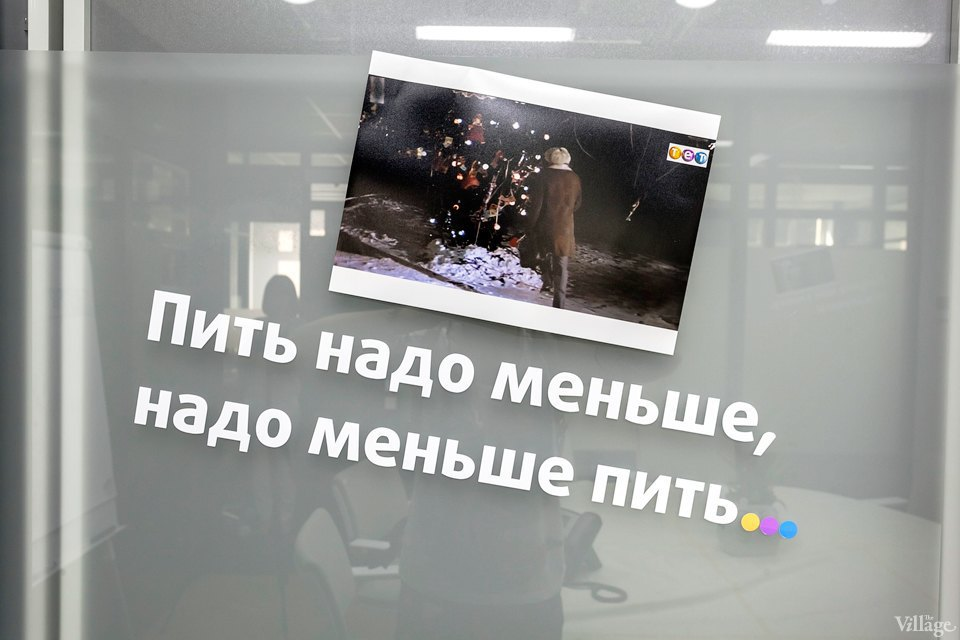 Интерьер недели (Киев): 1+1 Media. Изображение № 41.