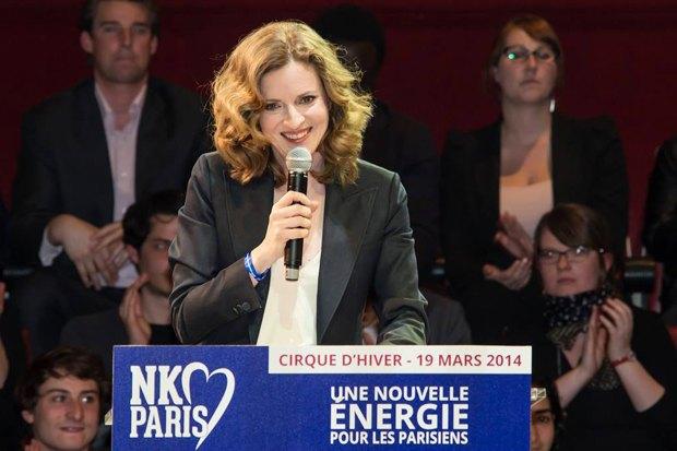 Как АннаИдальго стала первой женщиной на посту мэра Парижа. Изображение № 3.