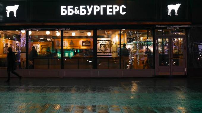 BB&Burgers открывает двановых заведения в Москве. Изображение № 1.