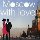 На BBC появился новый рекламный ролик Москвы. Изображение № 2.
