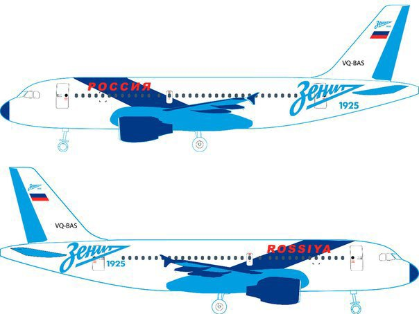 «Зенит» объявил конкурс наоформление именного самолёта команды. Изображение № 4.