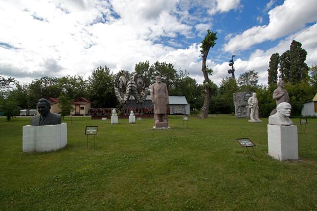 14 скульптур в парке «Музеон». Изображение № 18.
