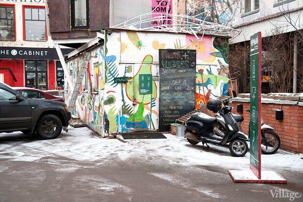 Вегетарианская Москва: 10 кафе, ресторанов исервисов доставки. Изображение № 8.