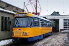 Первый трамвай киевского производства появится в декабре. Зображення № 1.