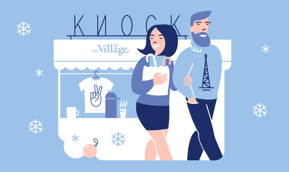 The Village на «Ламбада-маркете», новогодний костюмированный бал и«Крёстный отец» вкино. Изображение № 5.