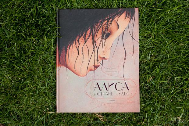 «Алиса в стране чудес» — 690 рублей. Изображение № 34.