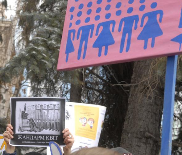 Центр визуальной культуры откроют, а выставку «Украинское тело» — нет. Зображення № 3.