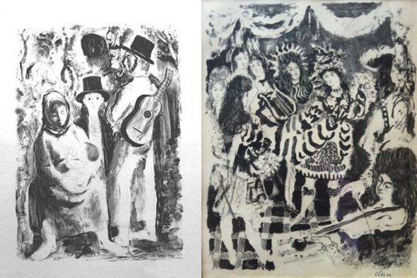 Иллюстрации Пикассо, Дали и Миро в Пушкинском музее. Изображение № 7.