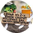 В «Киноклубе» на «Винзаводе» пройдёт фестиваль советской рекламы и запрещенного кино. Изображение № 1.