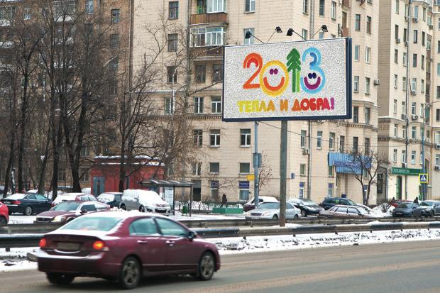 Великие луки: Как украсят Москву к Новому году. Изображение № 25.