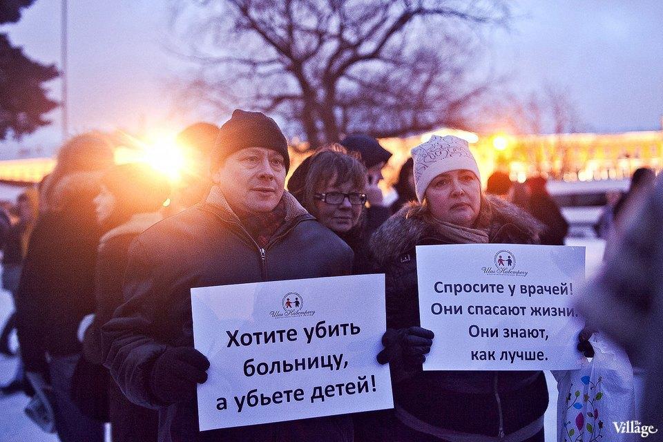Фоторепортаж: митинг взащиту Городской клинической больницы №31. Изображение № 21.