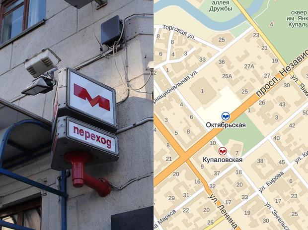 «Яндекс» выпустил подробную карту мира. Изображение № 7.