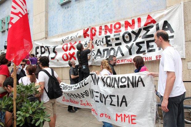 Как у них: Чего требуют на митингах жители Афин, Минска, Тель-Авива и Гонконга. Изображение № 6.