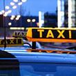 Специальная служба такси будет возить пассажиров от Борисполя до Киева. Зображення № 1.