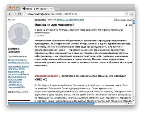 «Ссылки дня»: Колонка Дмитрия Медведева, собачьи диетологи и день рождения Google. Изображение № 7.