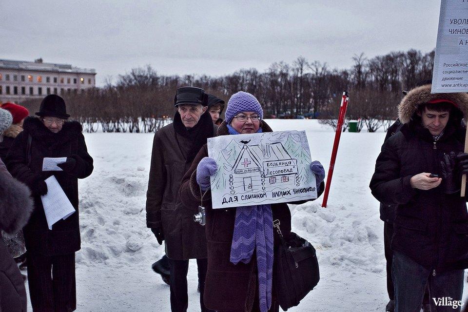 Фоторепортаж: митинг взащиту Городской клинической больницы №31. Изображение № 15.