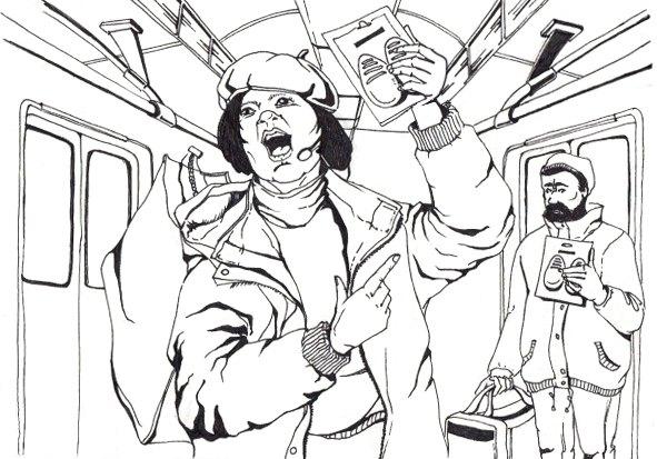 Как всё устроено: Торговля впоездах метро. Изображение № 1.