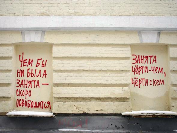 Прямая речь: Художник Кирилл Кто о защите городской среды. Изображение №12.