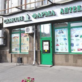 Свести счёты: Цены в московских аптеках. Изображение № 31.