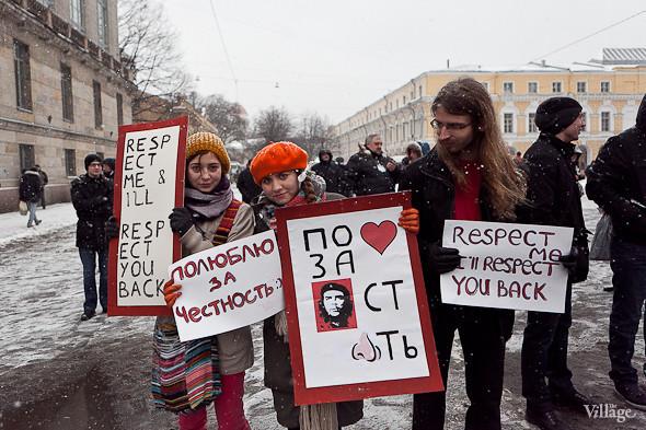 Два санкционированных митинга в Петербурге собрали 2 500 человек. Изображение № 26.