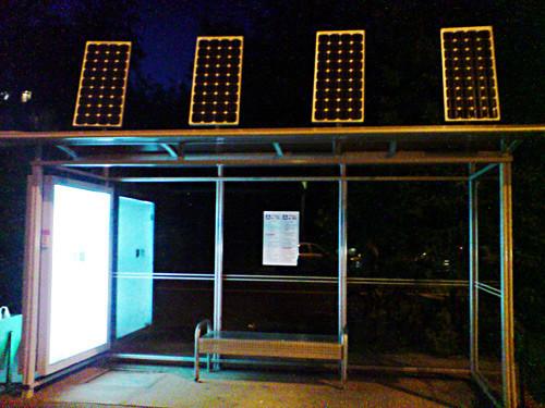 В московских парках установят солнечные батареи. Изображение № 3.