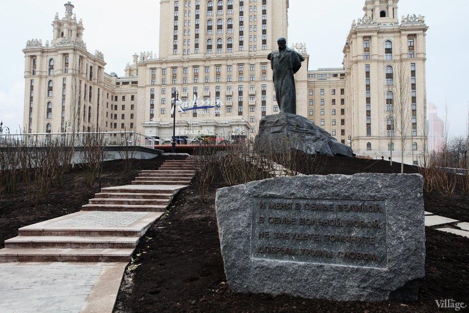 Фоторепортаж: Сквер угостиницы «Украина». Изображение № 1.