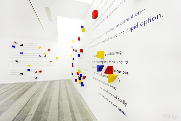 В PinchukArtCentre открылась выставка Future Generation Art Prize 2012 . Изображение № 2.