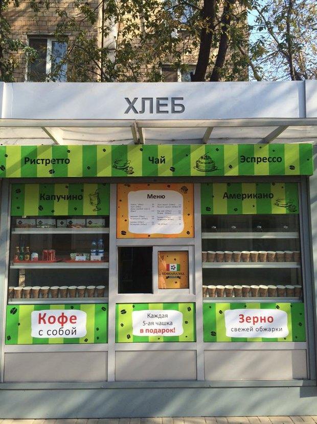 В Малом Сухаревском переулке открылся киоск «Кофе поинт». Изображение № 1.