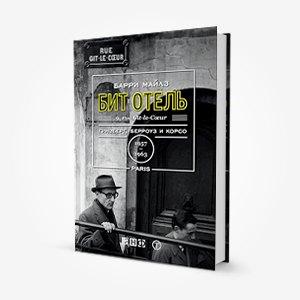 Планы на лето: 10 книг. Изображение №10.