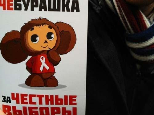 Прямая трансляция: Митинг «За честные выборы» на проспекте академика Сахарова. Изображение № 16.