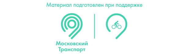 Эксперимент: Может ли прокатный велосипед стать альтернативой автомобилю в Москве. Изображение № 21.