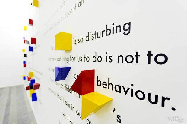 В PinchukArtCentre открылась выставка Future Generation Art Prize 2012 . Изображение № 3.