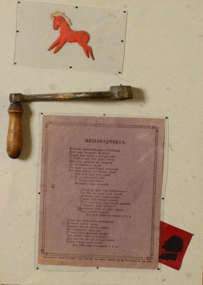 ВМузее нонконформистского искусства открывается выставка Вадима Воинова . Изображение № 4.