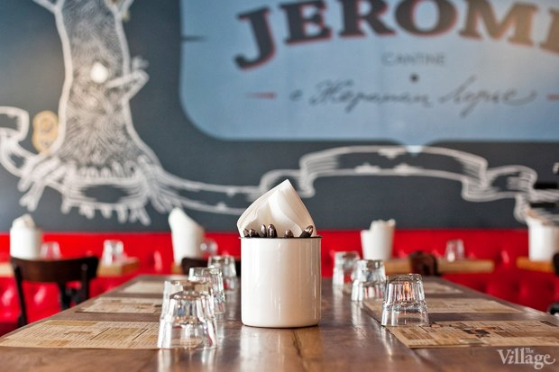 Новое место: Ресторан Jerome. Изображение № 14.