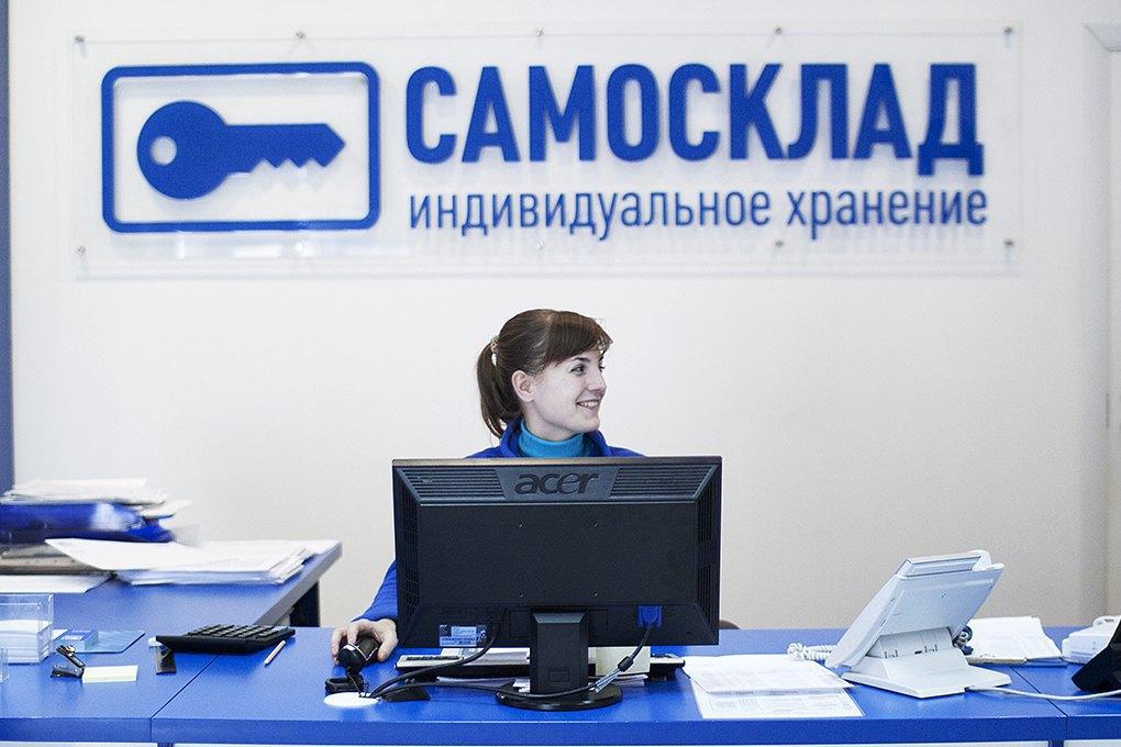 «Самосклад»: Какшотландец избавляет московские квартиры от хлама. Изображение № 2.