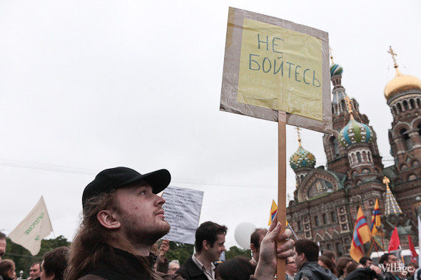 Фоторепортаж (Петербург): Митинг и шествие оппозиции в День России . Изображение № 27.