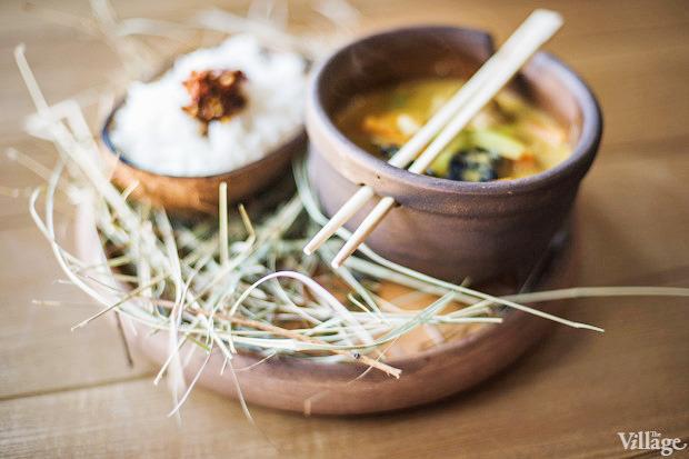 Жёлтое индонезийское карри с курицей, овощами, древесными грибами и кешью — 89 грн.. Изображение № 53.