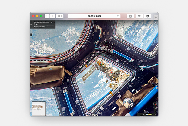 Google запустил виртуальные 3D-туры помузеям Украинского государства