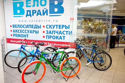 Городские байки: Велопрокаты Петербурга. Изображение № 10.