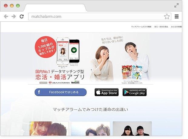 Какиспользуют сервисы знакомств и заводят отношения в Японии, США, ЮАР и других странах. Изображение № 4.