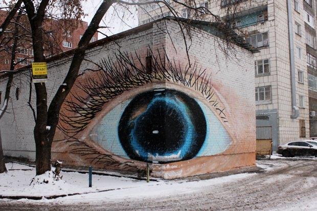 Как раскрасить улицы России. Изображение № 43.