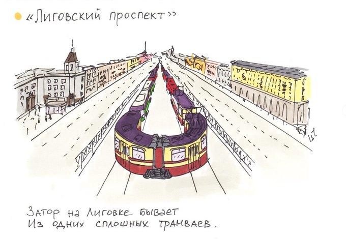 Иллюстратор изобразил ещё десять станций петербургского метро. Изображение № 2.