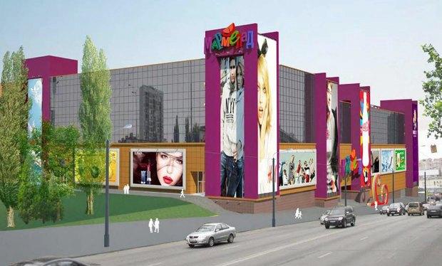 Пополнение: 6 новых торгово-развлекательных центров вКиеве. Зображення № 16.