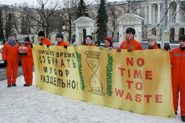Greenpeace.org. Изображение № 8.