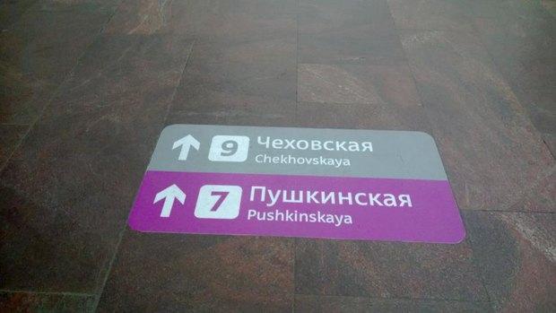 Департамент транспорта запустил опрос о напольной навигации в метро. Изображение № 3.