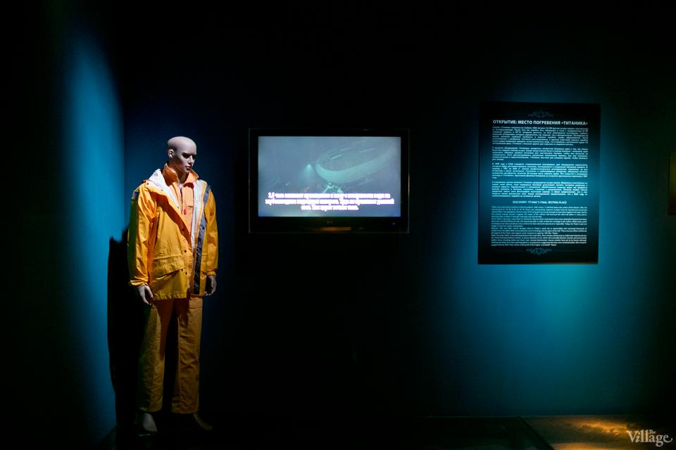 Выставка «Титаник: как это было. Погружение в историю». Изображение № 1.