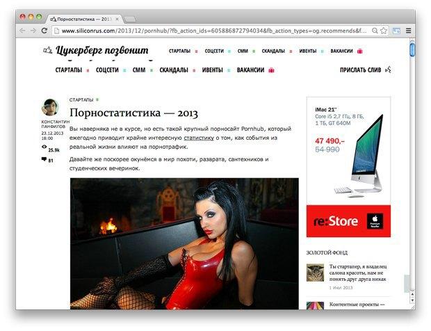 Ссылки дня: Twitter Толокно, интервью Алёхиной и каково быть транссексуалом в России. Изображение № 5.